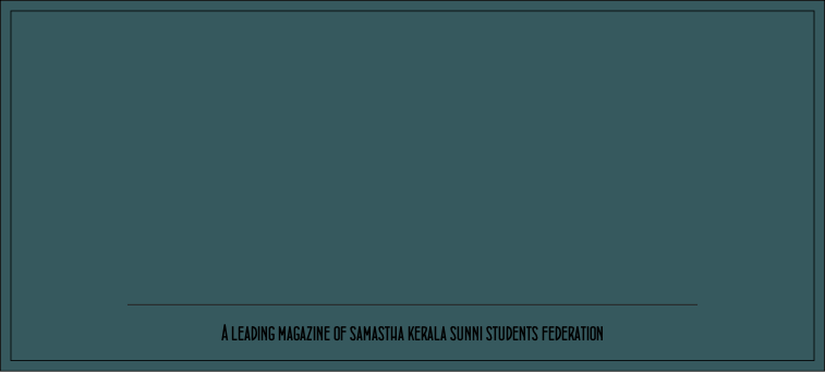 A leading magazine of samastha kerala sunni students federation